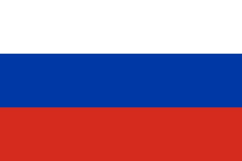 Russia marks State Flag Day | Vestnik Kavkaza |Russian National Flag