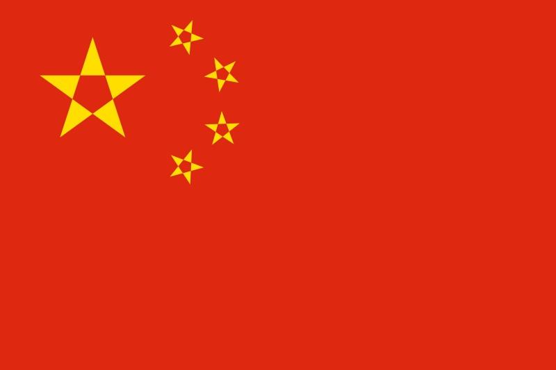 National Flag Of China The Flagman
