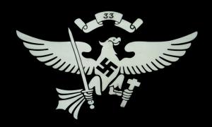 GERMAN YOUTH 33