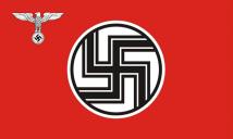 Reich Service